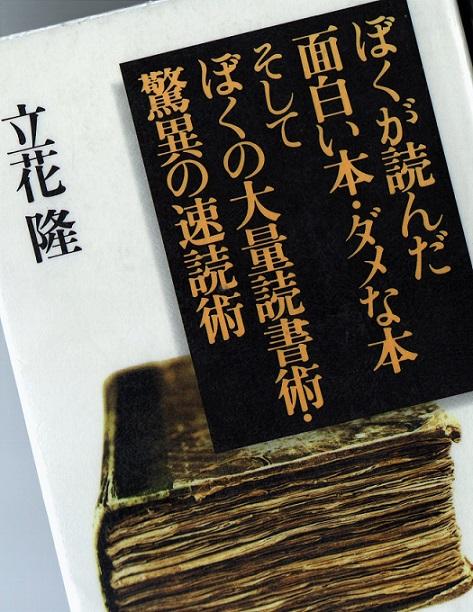 img059 - コピー