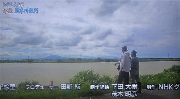 16.9.20 テレビ・岩木川源流へ  (3)