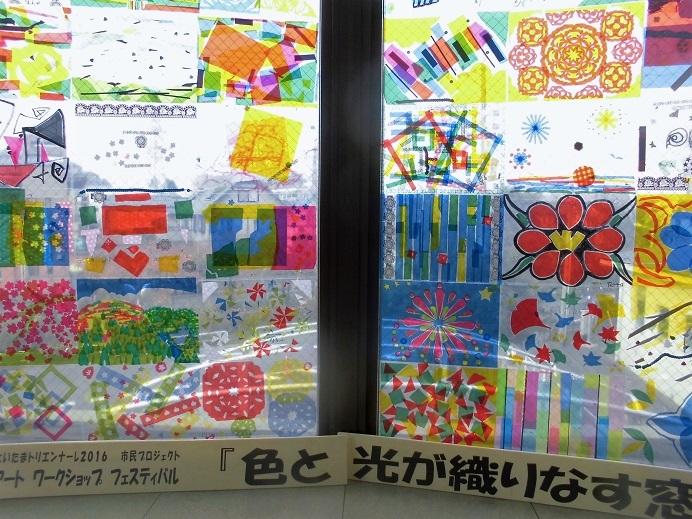 16.11.7 絵の教室ほかブログ用  (6)
