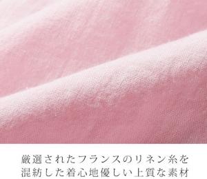 ピンク リネンシャツ