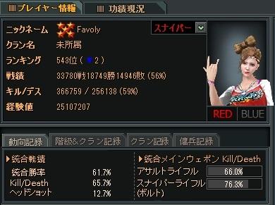 2016-11-06 01-47-38