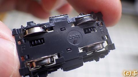 IMGP8305.jpg