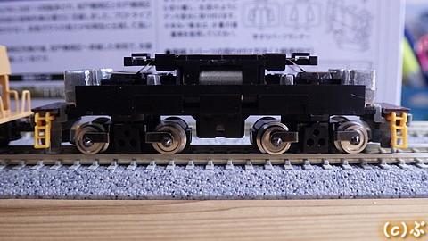 IMGP8496.jpg