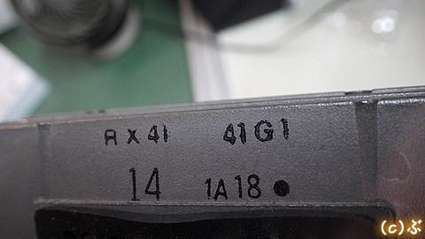 IMGP8550.jpg