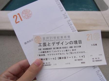 RIMG2226.jpg