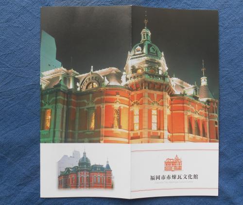 赤煉瓦文化館10