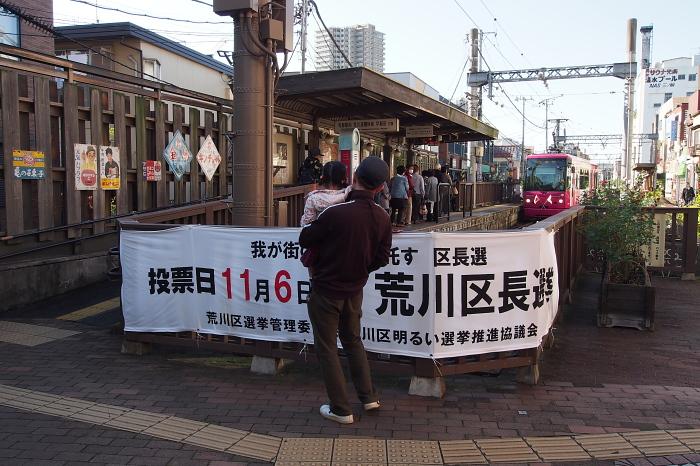 2016110315.jpg