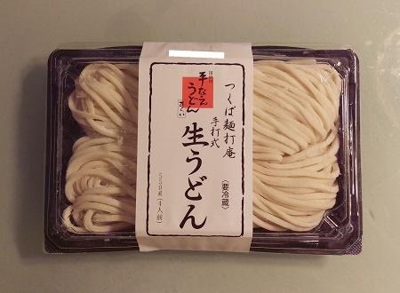 goka_udon.jpg