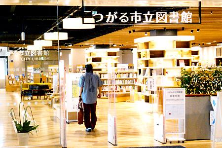 図書館見学会