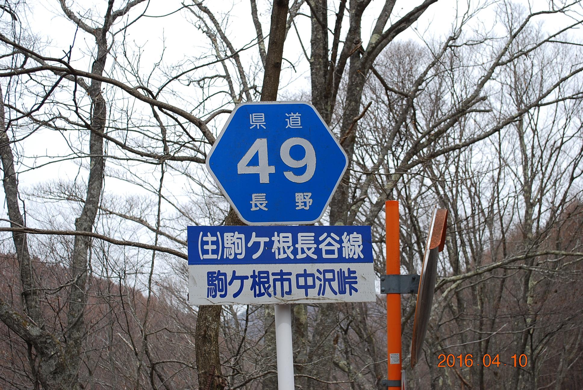 2016_0410_101819-DSC_4921.jpg