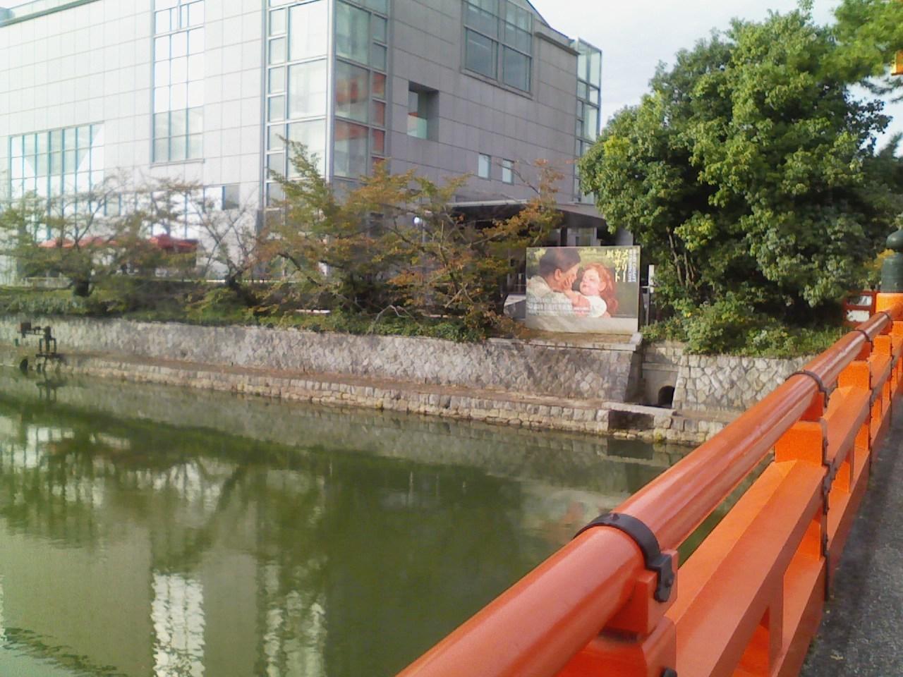 京都国立近代美術館(2016_10_21)