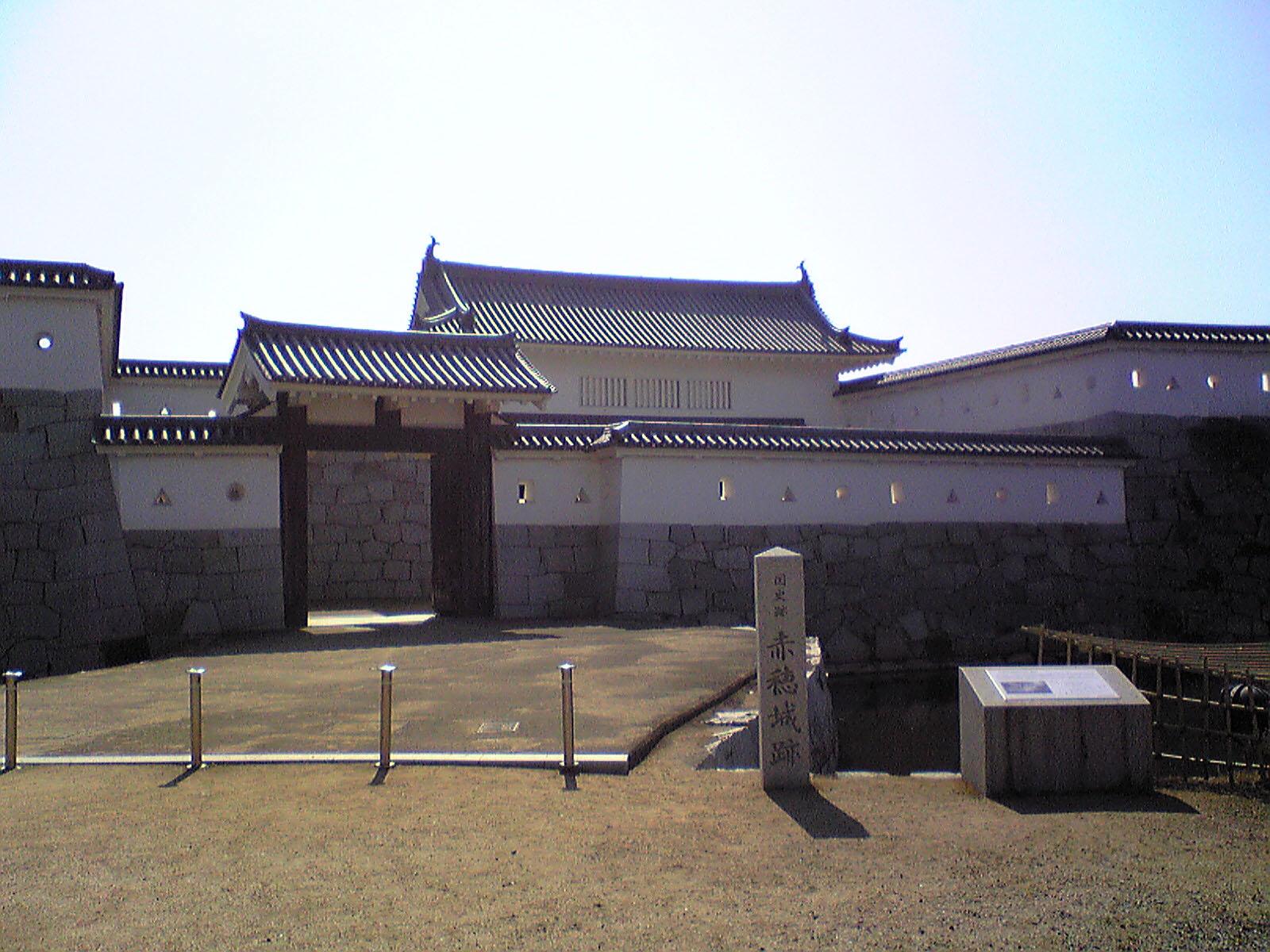 赤穂城2.jpg