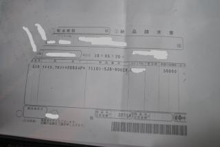 DSC_0989 (800x536)