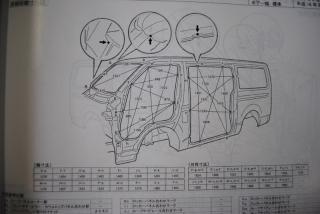 DSC_4553 (800x536)