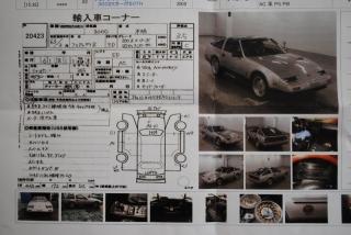 DSC_5648 (800x536)