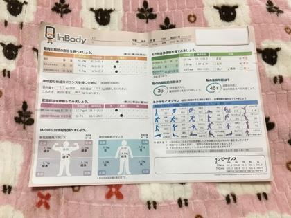 moblog_5ad70e30.jpg