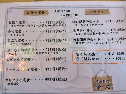NCM_2189.jpg