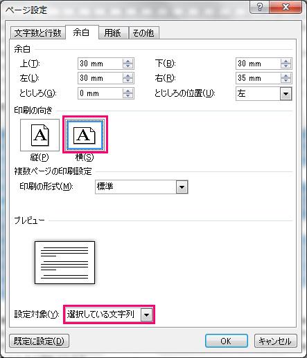 20160531_11.jpg