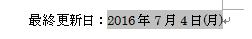 20160704_05.jpg