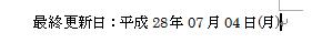 20160704_08.jpg