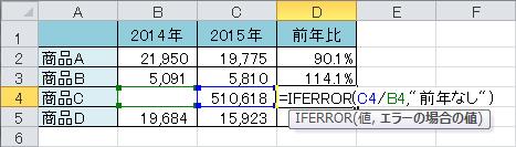 20160729_02.jpg