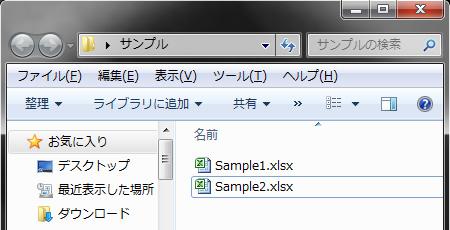 20161005_02.jpg