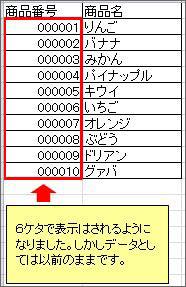 blg_20160616-03.jpg