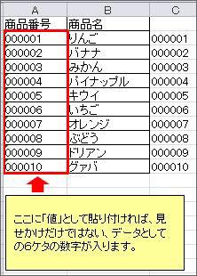 blg_20160616-06.jpg