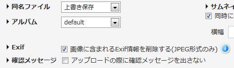 blg_20160711-02.jpg