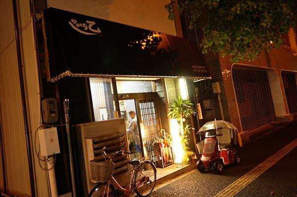 yimg_yakitori_otu_001.jpg
