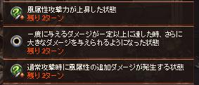 ダメ号令5