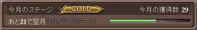 雫1008