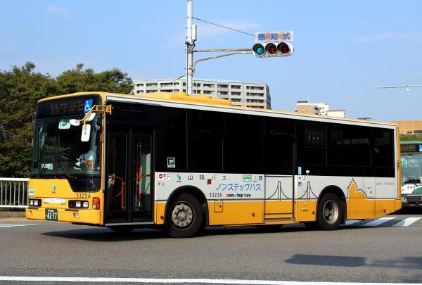 神戸200か4277 5329A