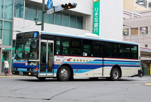 湘南200か1256 B156