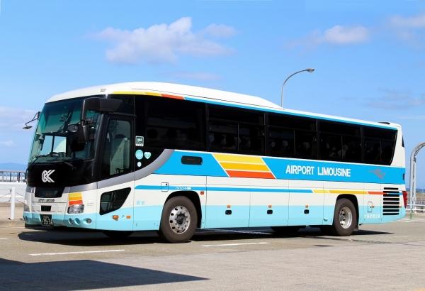 大阪200か3536