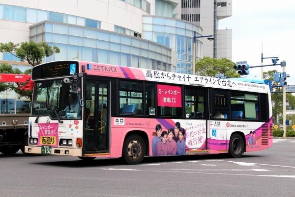 香川200か・152