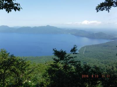 ブログ支笏湖