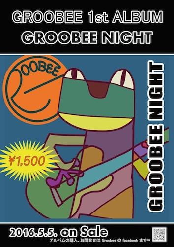 groobee5_a4_4.jpg