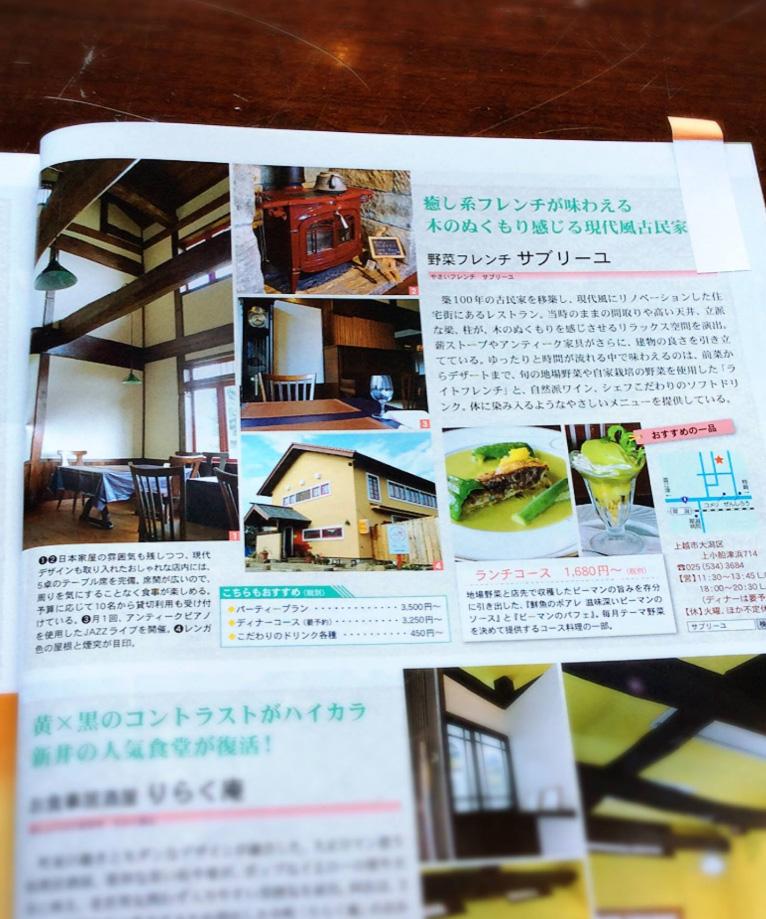 jack2016_9kiji.jpg