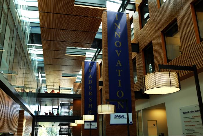 シアトル ワシントン大学 パッカーホール内部 フォスター ビジネススクール 201608