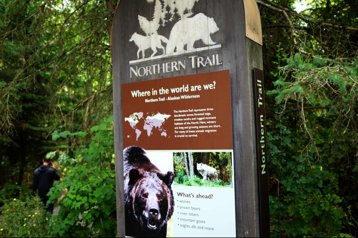 シアトル ウッドランドパーク動物園 ノーザントレイル 看板 201608