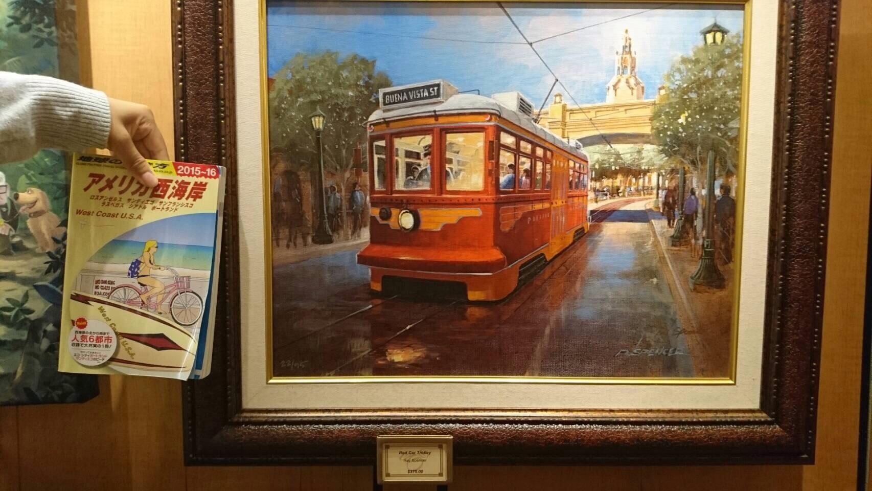 Disneyland ワールドオブディズニー ディズニーギャラリー 絵画 電車 201609
