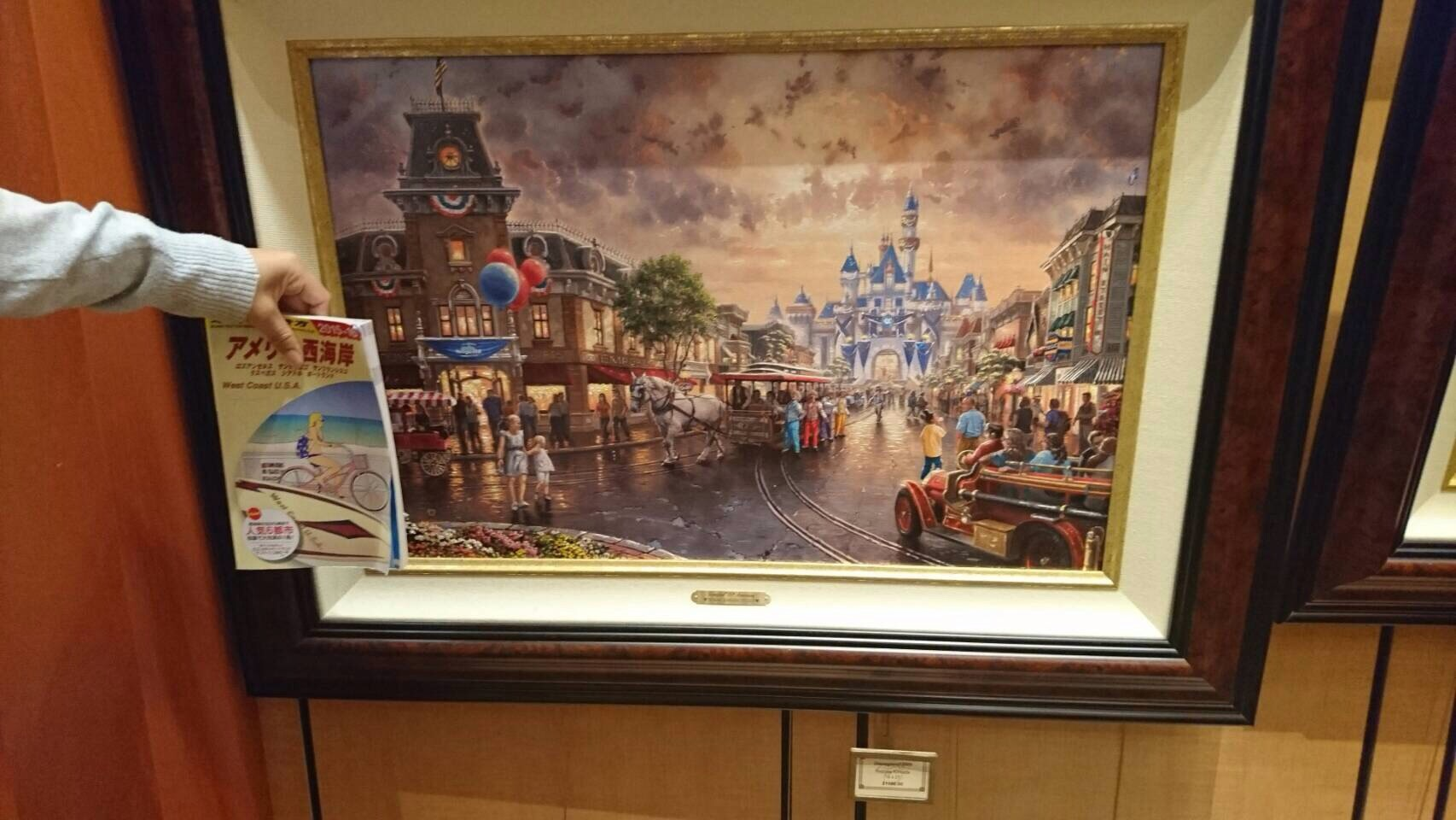 Disneyland ワールドオブディズニー ディズニーギャラリー 絵画 メインストリート 201609