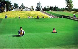 奥州市ふれあいの丘公園