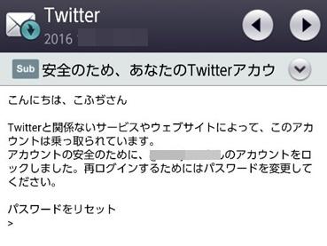 Twitter1610X.jpg