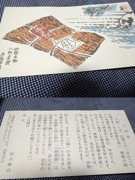 akafuku1608_6-vert.jpg