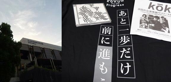 nagoya1606_2-horz.jpg