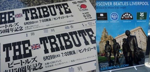 ticket1606-horz.jpg