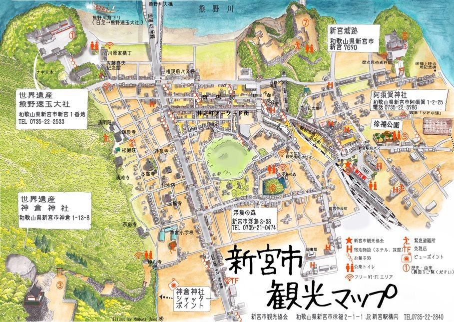 新宮市地図01