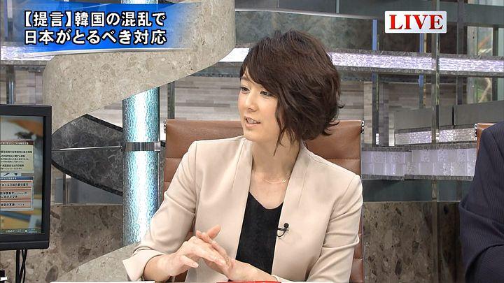 akimoto20161102_13.jpg
